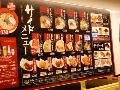 スシローがついに「寿司を食べなくてもOK」宣言