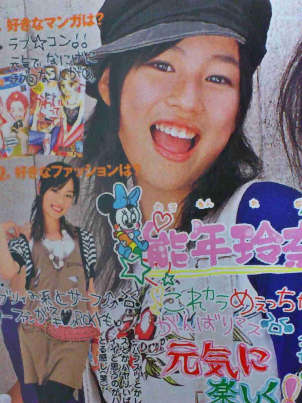 """""""1000年に1人の美少女""""と話題沸騰、橋本環奈が美スマイル全開で渋谷に降臨"""