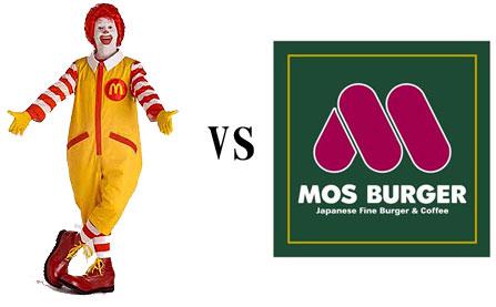 マクドナルドとモスバーガーの差が酷すぎる件