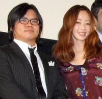 井上和香、ブログで挙式を報告 人生初の白無垢に「本当に幸せ」 (オリコン) - Yahoo!ニュース