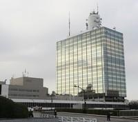 NHK受信料、テレビなくても徴収へ