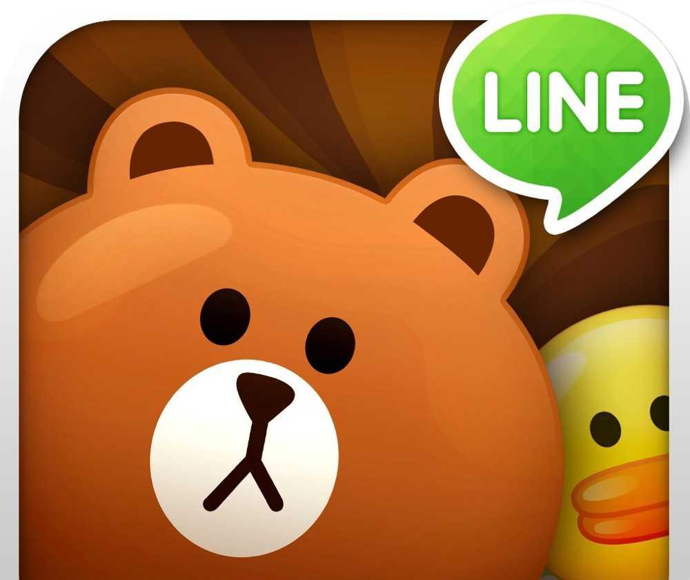 LINEのトプ画なに使ってますかー?