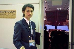 斉藤工の画像まとめ☆ミスパイロット・恋・SPEC出演