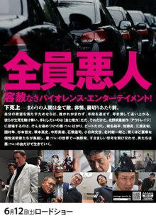 【中国】倒れた老人、席を譲ってくれた子供に賠償請求