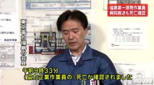福島第一原発事故の作業員は給料をピンハネされていた!