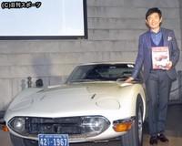 石田純一が妻・理子との別居を否定 (日刊スポーツ) - Yahoo!ニュース