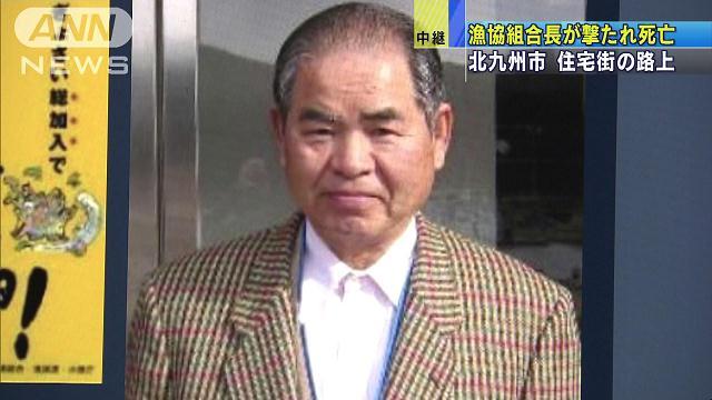 また拳銃…漁協組合長、北九州市の住宅街で撃たれて死亡