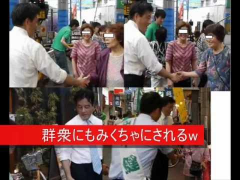 日本国民を騙し続けた、日本の朝鮮メディア - YouTube