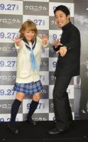 鈴木奈々 婚約者との同居「水まわりのトラブル」で延期