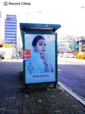 安藤美姫の韓国語あいさつ、日本は批判的、韓国は「魅力的」など正反対の反応―韓国メディア - ライブドアニュース