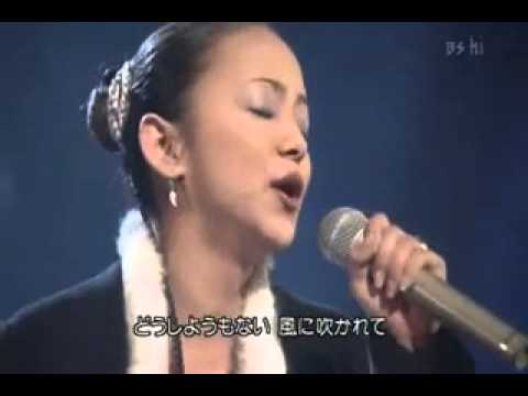 AMURO NAMIE  CAN YOU CELEBRATE - YouTube