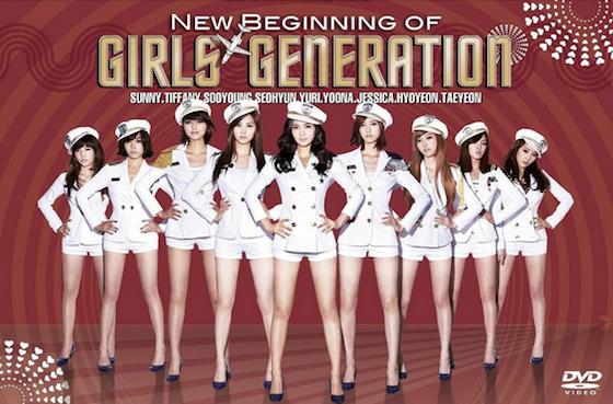 韓国アイドル人身売買、日本でも行われてた 人気K-POPユニットにも疑惑の目(もぐもぐニュース) - エキサイトニュース