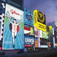 【定番から穴場まで】おススメの大阪観光スポット【54ヶ所】 - NAVER まとめ