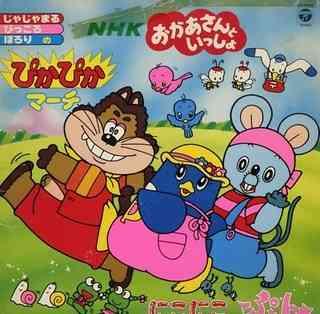子どもの頃好きだったNHK番組