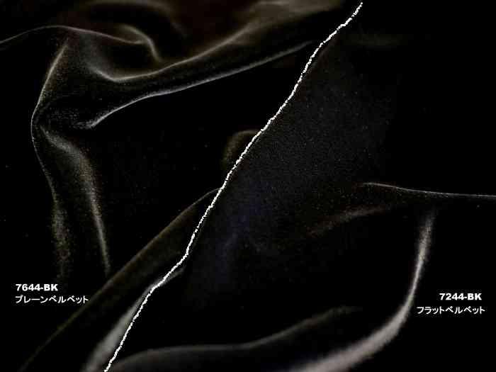 【貴重画像】「トルコの一部地域でしか見られない、天然の黒いバラ」が美しすぎる