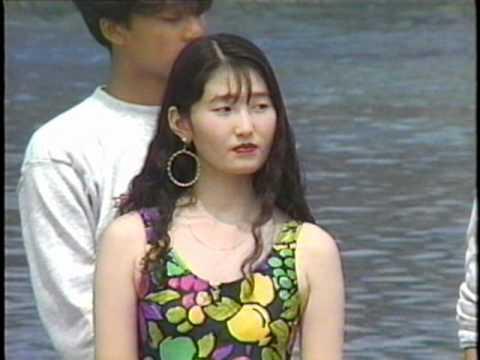 1991年 さくら組オーディション 加藤紀子さん - YouTube