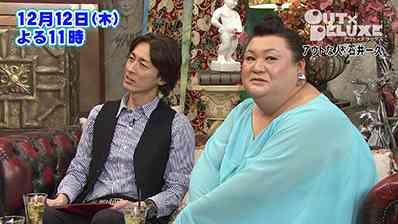 三浦翔平、芸能界での方向性に迷い「トークとかものまねのほうが好きなんです」