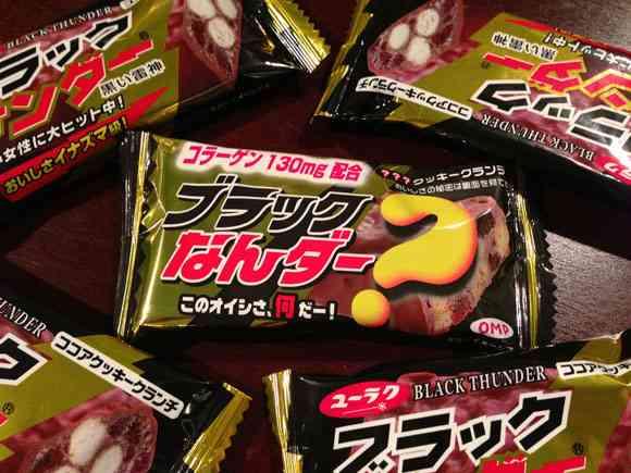 珍しいお菓子知ってますか!?こんなのあるんだね!?みんな食べたかな!?