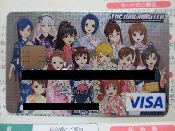 アニメのクレジットカードを米国で使用した日本人男性逮捕「かわいすぎて玩具と誤解」