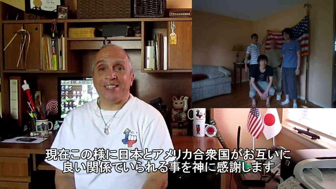 字幕【テキサス親父】俺が日本を愛する理由 -Vol.1- 戦争編 - YouTube