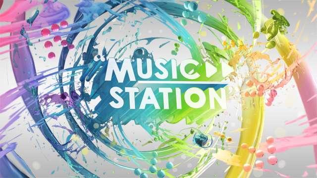 「ミュージックステーション」出演禁止歌手の噂が信憑性ありすぎると話題に