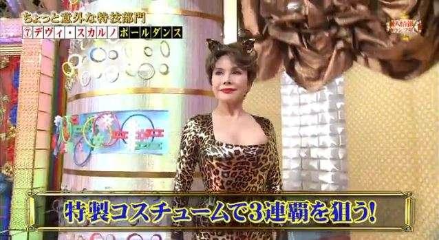 デヴィ夫人、小島瑠璃子に激怒「番組を台無しにした整形疑惑のKYタレントK.R」