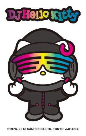 浜崎あゆみ、3年ぶりの新曲「Feel the love」は小室哲哉が作曲、DJハローキティがプロデュース