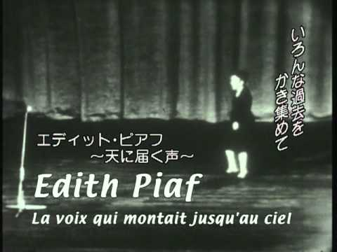 Edith Piaf - Non, Je ne regrette rien - YouTube