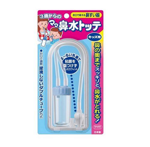 2013y04m18d_215620263.jpg - 赤ちゃんの鼻水を吸引するママ鼻水トッテを買うならこちらの通販で。