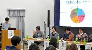 新聞は時代遅れなの?:朝日新聞デジタル