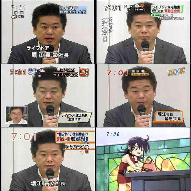 【通常運転】NHK、日テレ、テレ朝、TBS、フジ「猪瀬都知事辞任表明」→テレ東「冷え込んだ朝にも大活躍」