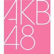 AKB48公式サイト | AKB48 リクエストアワー セットリストベスト100 2013