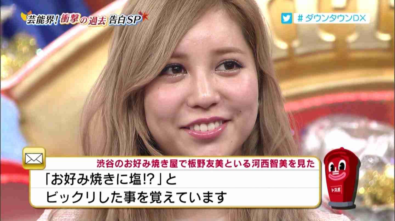 元AKB48河西智美の整形を整形外科医の息子にツイッターで暴露されるwww