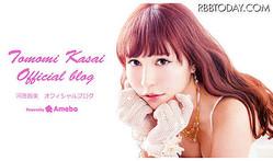 AKB48河西智美、AKB運営会社社長と不倫報道…相次ぐスキャンダルにファンもウンザリ?