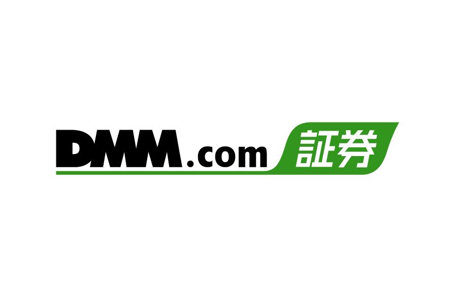 FX/CFD取引のDMM.com証券