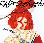 2013年のオリコンランキングとiTunesランキングはどれだけ違うのか : The Natsu Style - オリコン&音楽ランキング分析