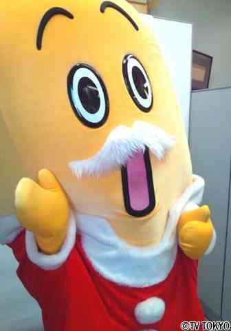 テレビ東京の新キャラクター・バナナの名前「ナナナ」に決定
