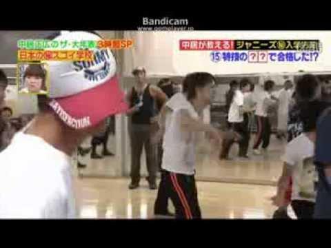 大年表SP4 ジャニーズ入学方法を中居が解説① - YouTube