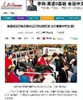 「カナダグース」が韓国でパクリ被害に、法的手段も辞さない構え―中国報道 (XINHUA.JP) - Yahoo!ニュース