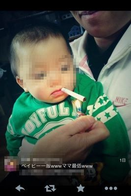 【バカッター】赤ちゃんにタバコを咥えさせている画像をツイート