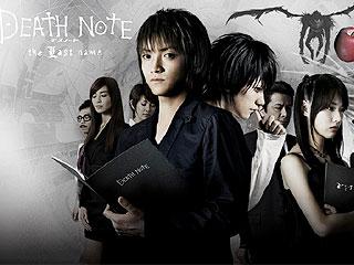 「DEATH NOTE(デスノート)」ミュージカルに、2015年に日本と韓国での上演が決定