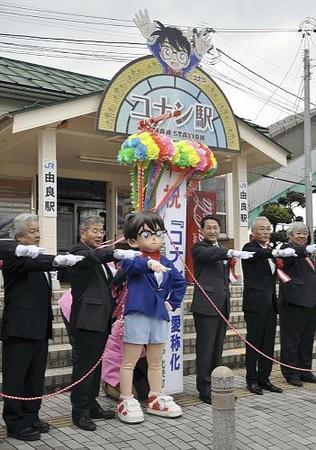 真実はいつも一つ…何かが起きる?鳥取県のJR山陰線「コナン駅」