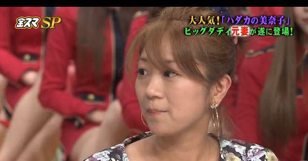 美奈子が「ジャニーズと共演NG」になった理由www
