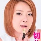 西川史子、離婚の陰に、連夜同一男性と銀座で酒乱豪遊&氷口移し疑惑?元夫は嫌気か | ビジネスジャーナル