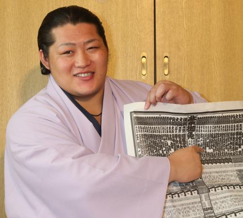 お相撲さんの遠藤関