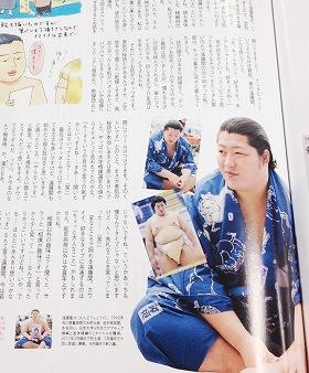 人気うなぎ上りイケメン遠藤関 ローラもファン、女性から熱いラブコール - ライブドアニュース
