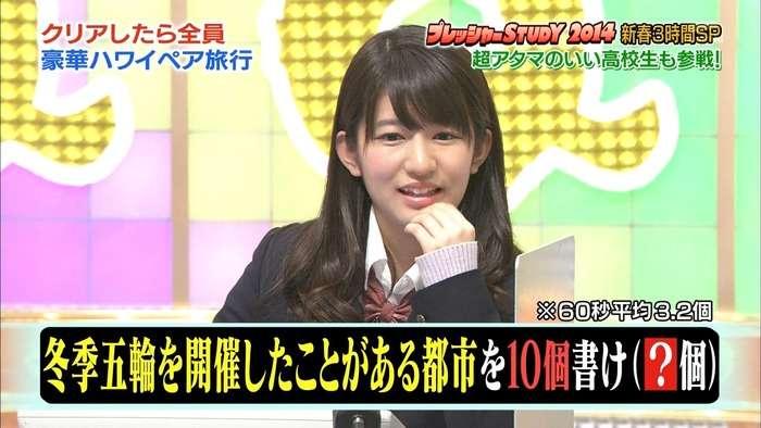 「Qさま!!」に出演したAKB48竹内美宥(←慶應に推薦入学)が馬鹿すぎて放送事故www