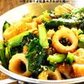 ■かんたん1品♪ちくわと小松菜の炒め物■ by 梶原鮎友 [クックパッド] 簡単おいしいみんなのレシピが162万品