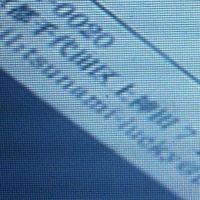 """【衝撃】フジテレビのドラマで使われた小道具の名刺のアドレスが""""tsunami-lucky""""だと話題に"""