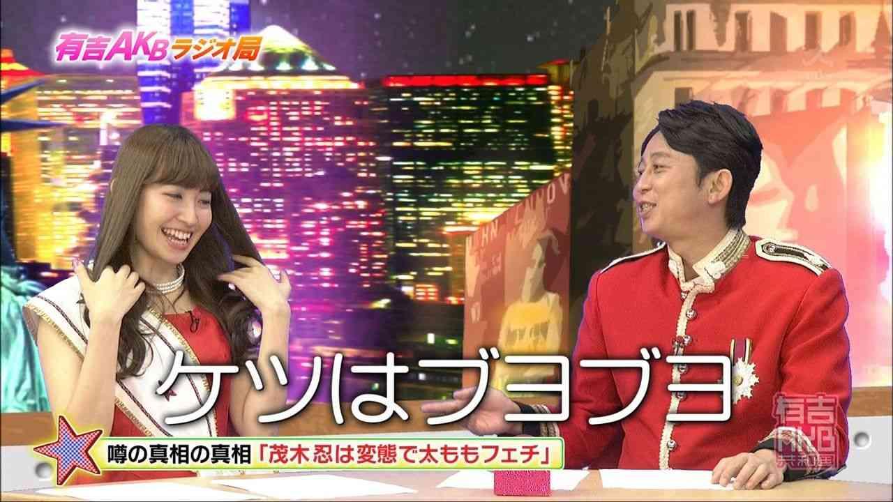 AKB48大島優子が小嶋陽菜のおっぱい触って大絶賛「プリンを生でつかんだみたい」